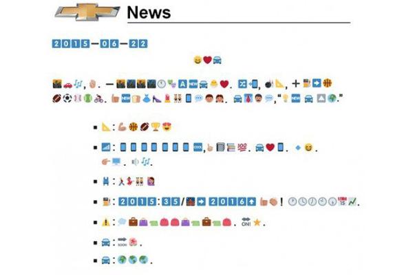 Chevrolet's Emoji Campaign