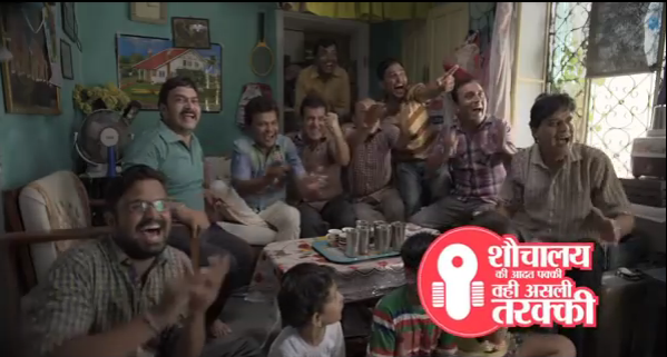 Embarrassment and Mockery: The Newest Spice Promoting Swachh Bharat