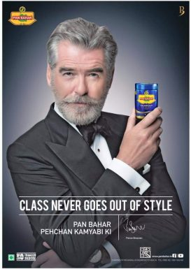Pan Bahar Latest Pierce Brosnan Ad